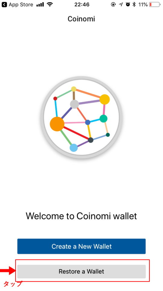 coinomiでRestore a Walletを選択