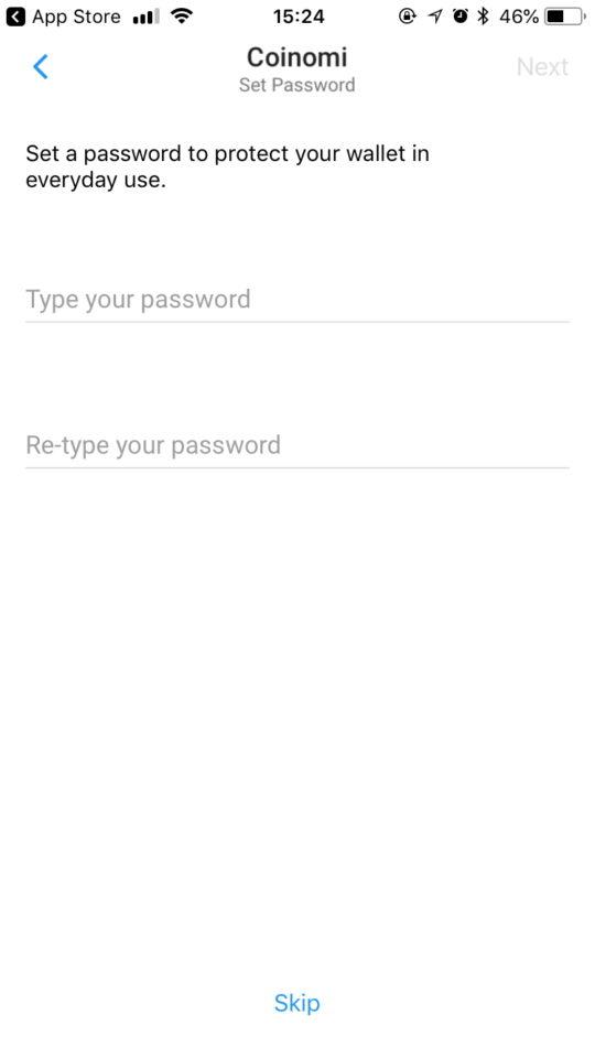coinomiでパスワードを設定
