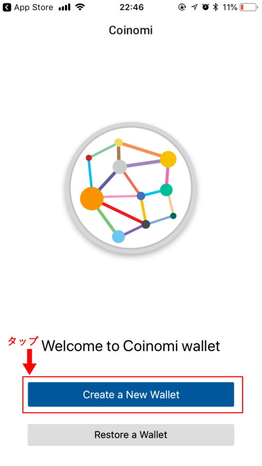 coinomiでCreate a New Walleteを選択