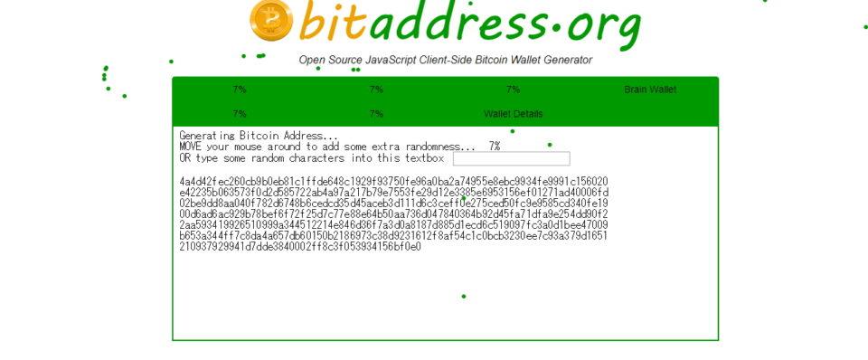 bitaddress.orgにアクセスする