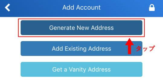 「Generate New Address」という欄をタップ
