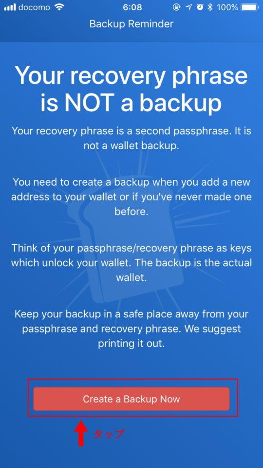 「Create a Backup Now」という赤いボタンをタップ