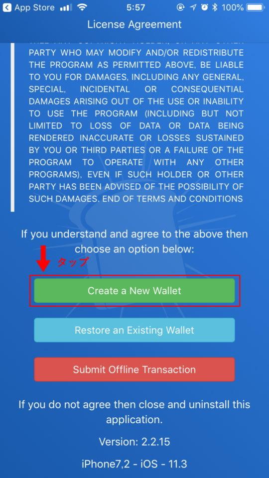 緑の「Create a New Wallet」というボタンがあるので、タップ